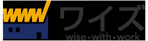 神奈川エリアで倉庫建築・工場建築を低価格で実現【ワイズ】